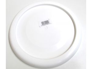 "9"" PLASTIC PAINT KETTLE LID"
